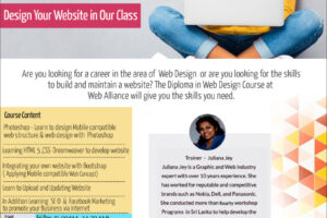 editable certificate course in web designing example