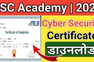 printable cyber security certificate course excel