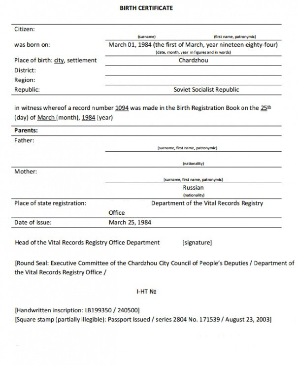 what is a birth certificate translation template english to spanish